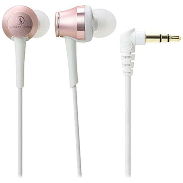 日本必買 免運/代購-日本鐵三角 Audio Technica /耳塞式耳機/ATH-CKR70/粉金