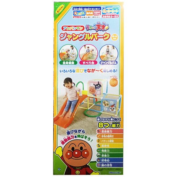 麵包超人 Anpanman 溜滑梯+攀爬架玩具組 攀爬組裝 室內溜滑梯 可收納 日本進口正版  311763