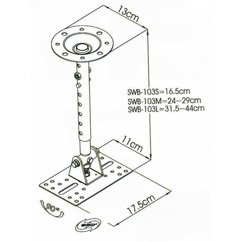 懸吊式/壁掛式喇叭架 SWB-103M