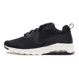 NIKE WMNS AIR MAX MOTION LW SE 女鞋 慢跑鞋 氣墊 黑 白 【運動世界】 844895-001