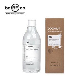 韓國 BEBECO 椰子雙效卸妝液 400ml