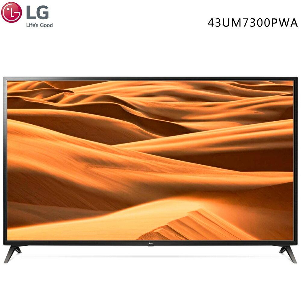【送全家商品卡$500】LG 樂金 43UM7300PWA 電視 43吋 IPS 廣角4K UHD 智慧物聯網電視 - 限時優惠好康折扣
