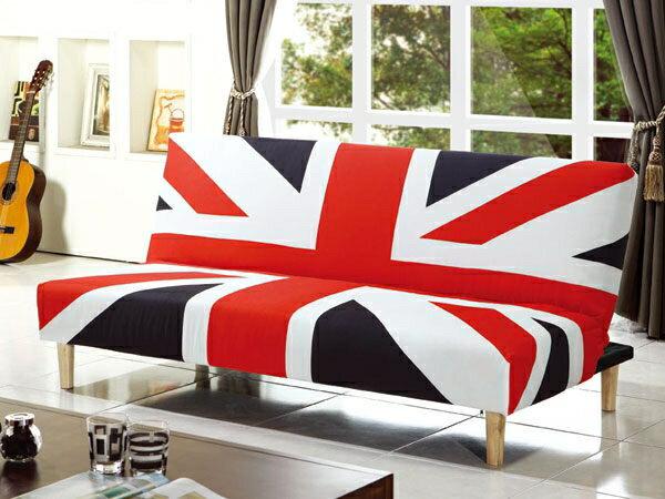 英國造型沙發床