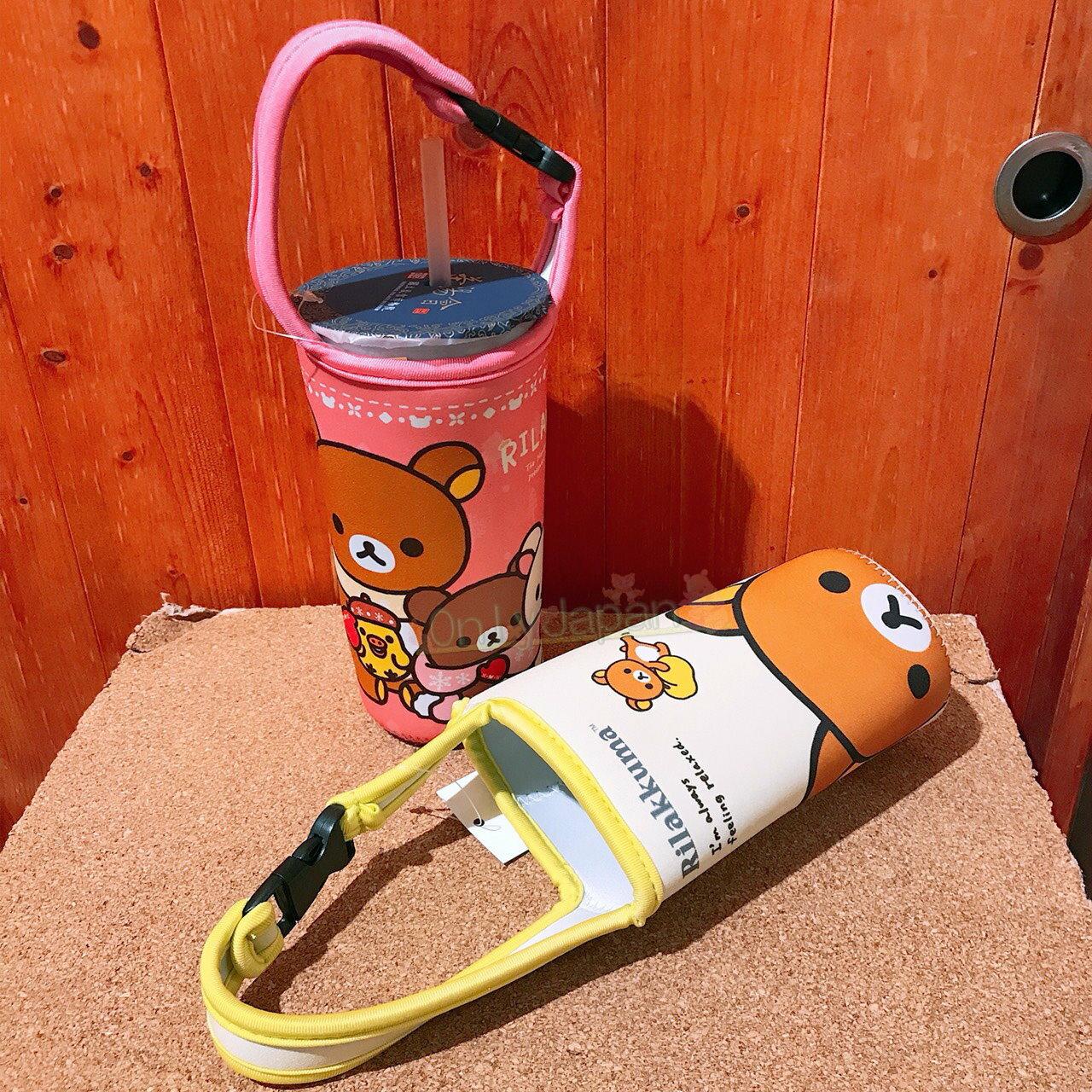 【真愛 】潛水布水壺背袋 懶熊 拉拉熊 奶熊 奶妹 水壺背袋 飲料袋 奶瓶袋 水壺袋