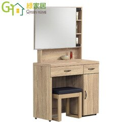 【綠家居】巴納克 時尚3尺木紋立鏡化妝台/鏡台組合(含化妝椅)