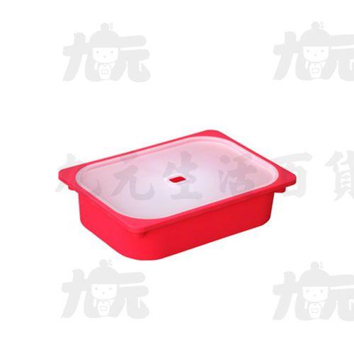 【九元生活百貨】聯府AW61-5卡拉1號附蓋儲物盒(紅)置物收納AW615