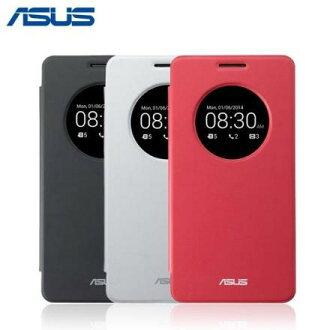 -原廠現貨-ASUS Zenfone 5 A500CG/A501CG/LTE A500KL 原廠智慧透視皮套 免運