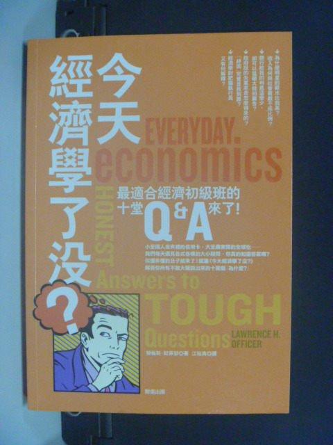 【書寶二手書T5/投資_JDC】今天經濟學了沒_勞倫斯.歐菲瑟著; 江裕真譯