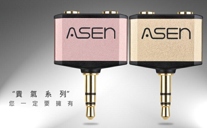 <br/><br/>  ASEN 一分二音源分享轉接頭 AST352<br/><br/>