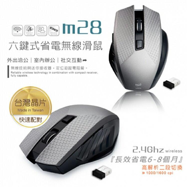 E-books M28 六鍵式省電無線滑鼠/2.4GHz/光學滑鼠/外出洽公/室內辦公/社交互動/電腦週邊