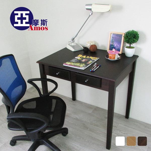 古典雙抽80CM書桌 電腦桌 辦公桌 工作桌 防潑水MDF板零甲醛 實木腳 法式典藏風 A