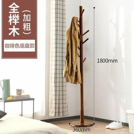 掛衣架落地臥室單杆式簡易客廳家用房間衣服架子掛包架實木衣帽架