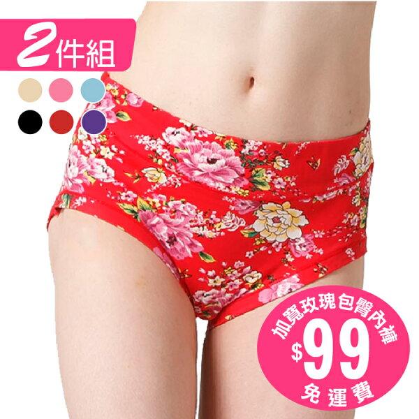 MADONNA:彩漾加寬玫瑰包臀內褲2件組3205-1中大尺碼三角褲(隨機選色選款)
