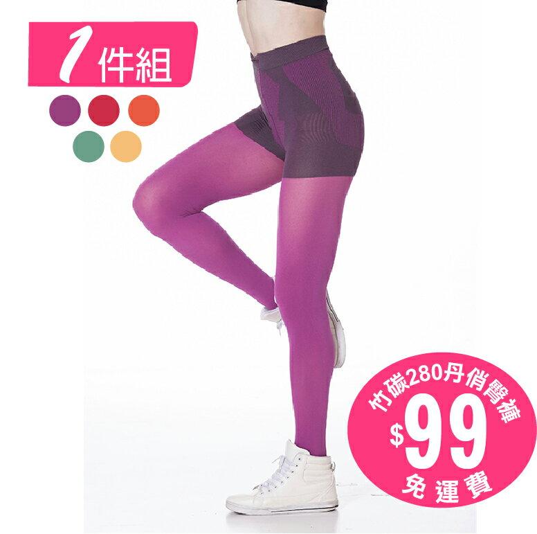 竹碳纖維280丹 俏臀褲 內搭褲 褲襪 7708 塑腿 收腹 提臀 耐洗 除臭 遠紅外線 台灣製