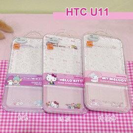三麗鷗玻璃保護貼HTCU11(5.5吋)HelloKitty雙子星美樂蒂【正版授權】