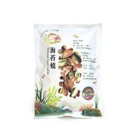 集賢庇護工場 愛天然 海苔燒餅乾 140gx20包(箱)