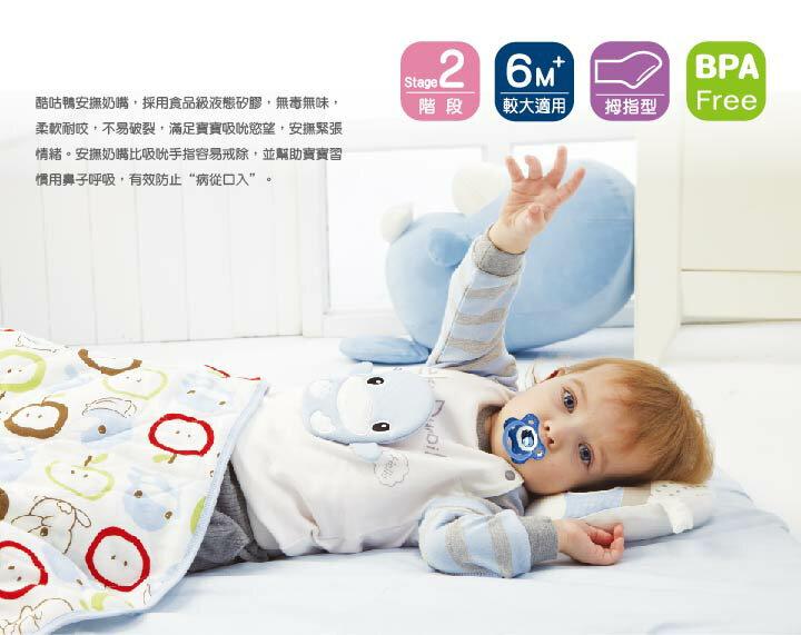 『121婦嬰用品館』KUKU 繽紛安撫奶嘴 - 較大 5