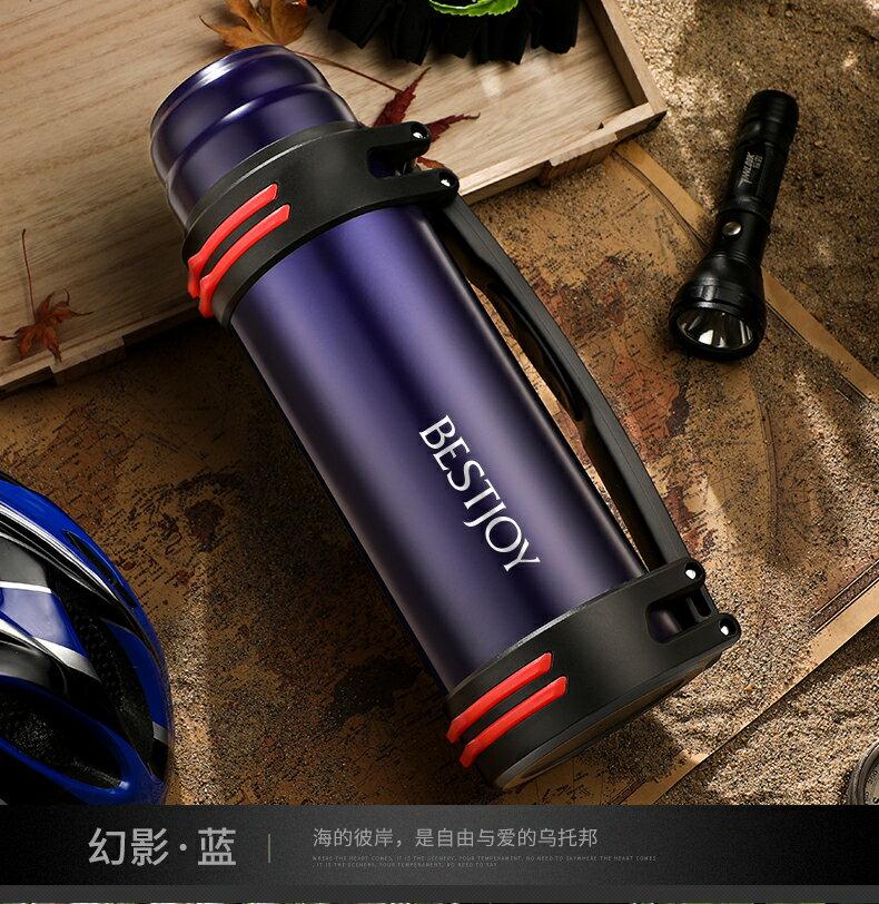 保溫壺 保溫水壺超大容量杯不銹鋼男便攜車載戶外旅行暖瓶3L家用熱水壺2L『SS4632』