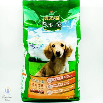 {九聯百貨} 寶多福 美食犬餐 雞肉口味2kg (納豆益菌/水解蛋白/添加魚油)