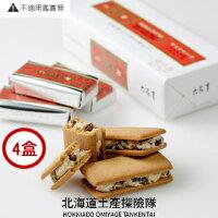 【11月起常溫發貨】「日本直送美食」[六花亭]奶油葡萄夾心餅乾 10個入 × 4盒 ~ 北海道土產探險隊~ 0