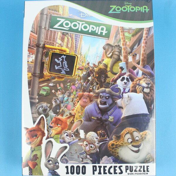 迪士尼 動物方城市拼圖 1000片拼圖 QFT37A 75cm x 50cm MIT製/一盒入{促580} Disney Zootopia 正版授權拼圖 Judy Hopps