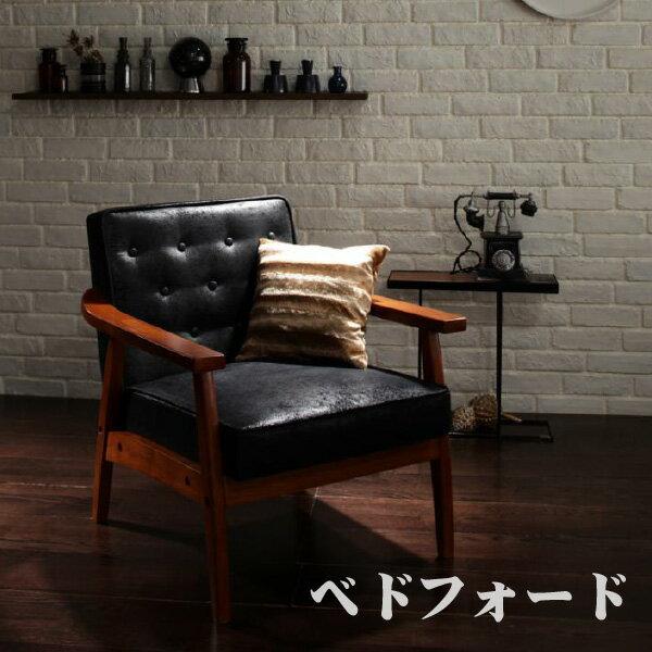 天空樹生活館:復古禪風系列矮沙發(單人)【JapanDesign】