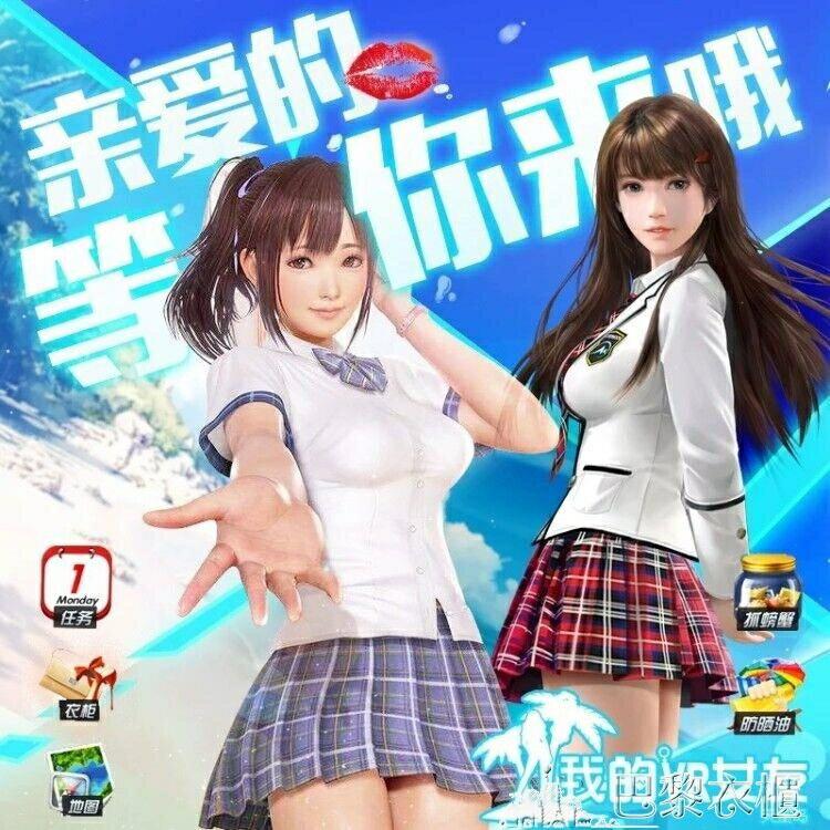 VR眼鏡4Dmate10 iPhone X / 8plus OPPOR15 vivoX21日本看電影神器-可卡衣櫃 1