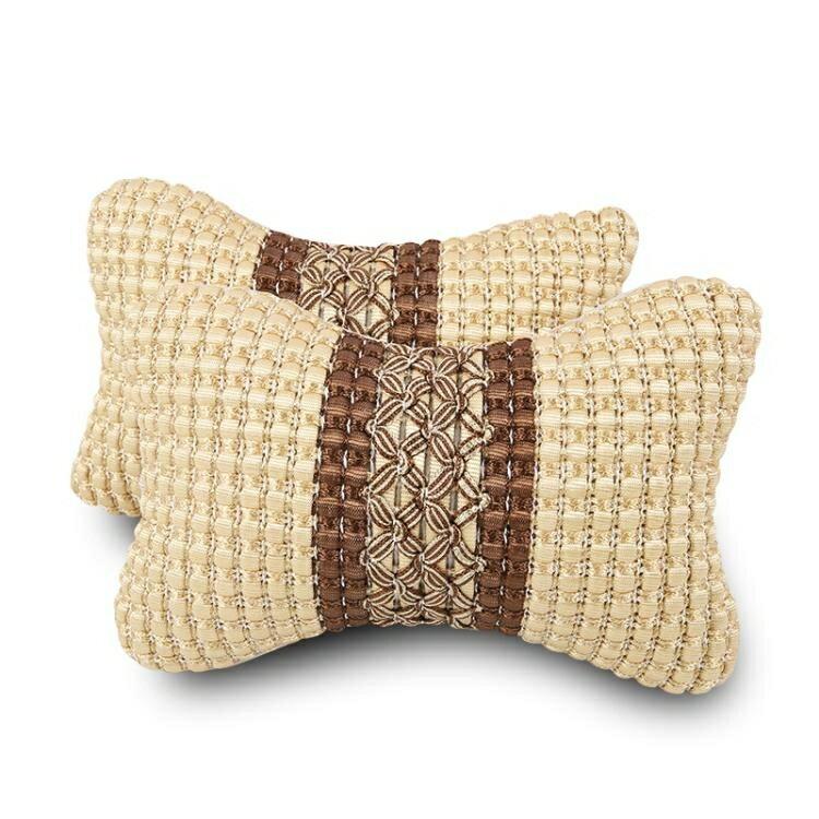 汽車頭枕車載車用冰絲頸枕座椅頸椎枕頭一對護頸靠枕車內飾品用品  全館免運