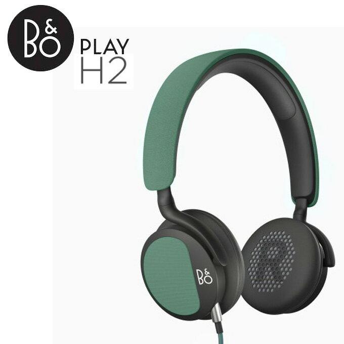 無線藍芽喇叭 ★ B&O PLAY BEOPLAY H2 公司貨 免運 0利率