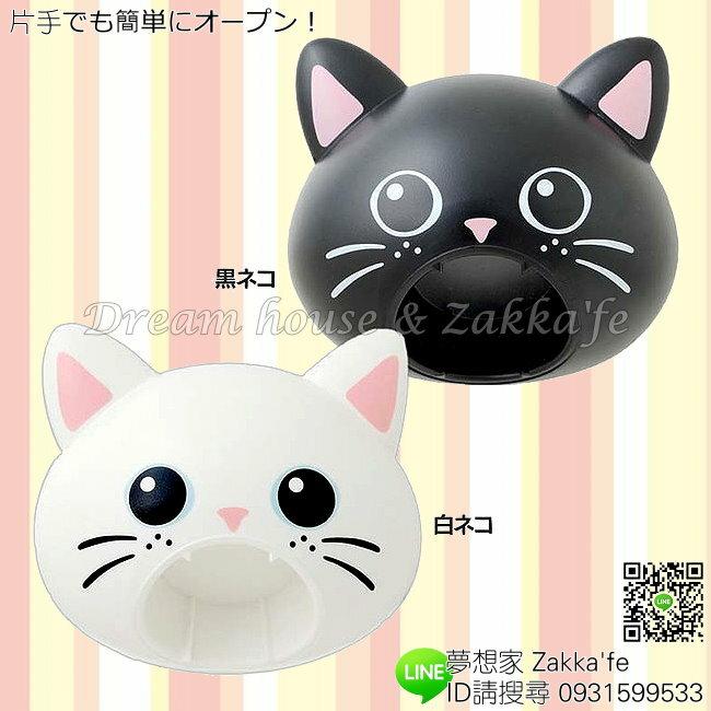 日本 Arnest 大嘴貓咪 寶特瓶開瓶器/開罐器 《 黑貓/白貓 兩款任選 》★ 夢想家 Zakka\