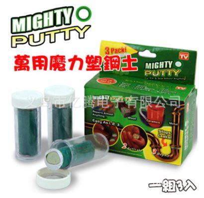 【愛家便宜購】強力泥膠 Mighty Putty 膠粘劑多功能樹脂膠泥神奇多功能膠水補漏