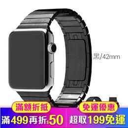 Apple watch 不鏽鋼 金屬 蝴蝶 錶帶 黑色