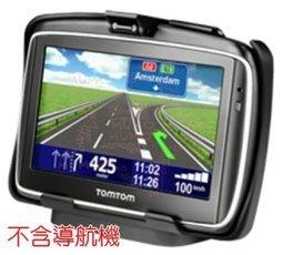 【尋寶趣】TomTom Go 740托架 RAM車架 RAM Mounts RAM-HOL-TO9U