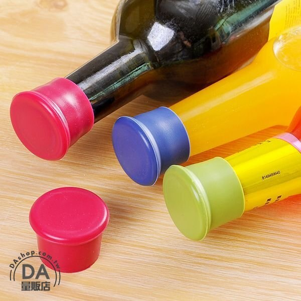 DA量販店》 重複使用 矽膠防漏 無毒 防溢 安全 飲料 萬用瓶蓋 顏色隨機(V50-1848)