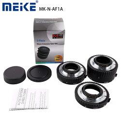 ◎相機專家◎ Meike 美科 MK-N-AF1A NIKON 微距 近攝接寫環 三環 金屬版 公司貨