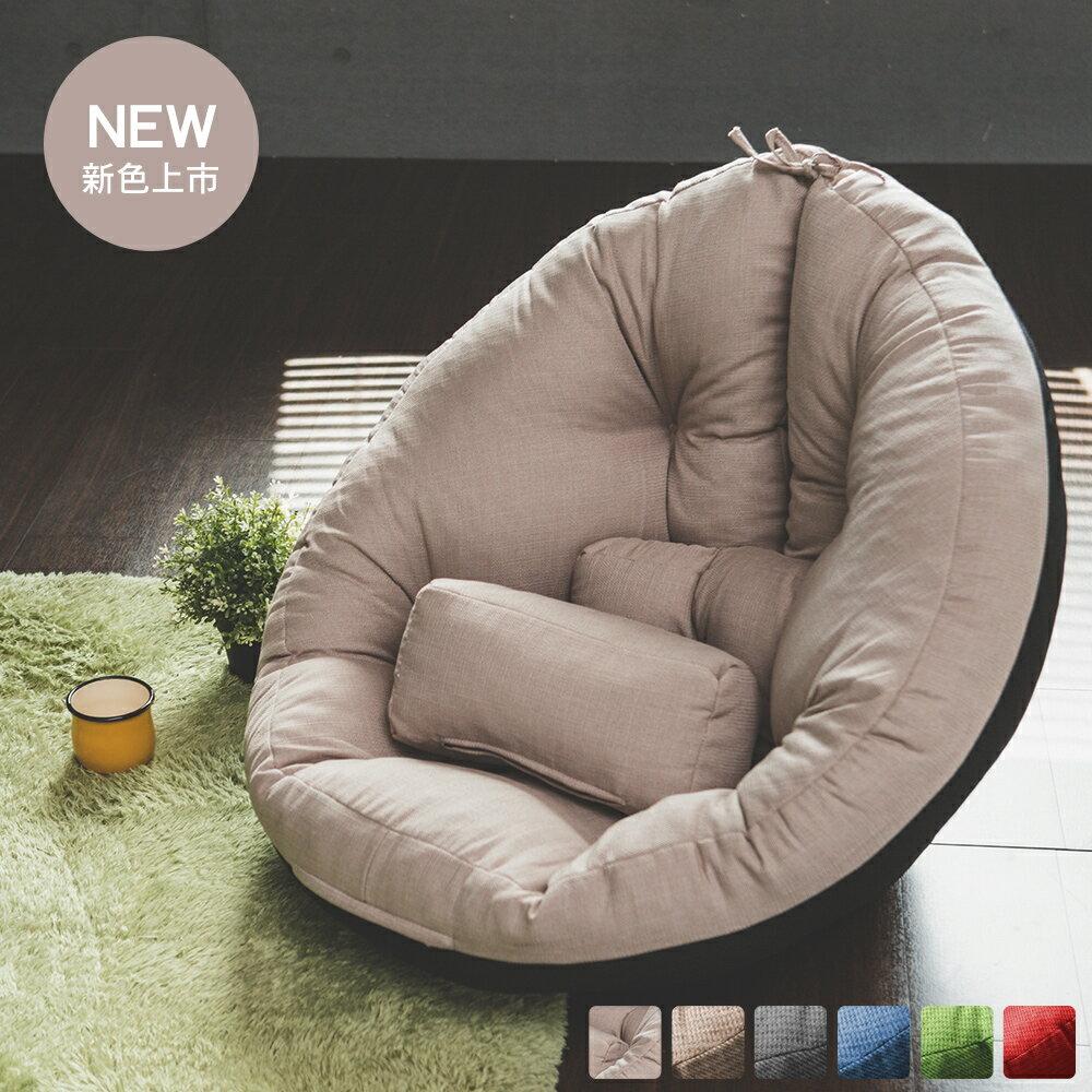 沙發 / 和室椅 / 紓壓懶骨頭 創意多功能包袱懶骨頭(五色) MIT台灣製 現領優惠券 完美主義【M0042】 6