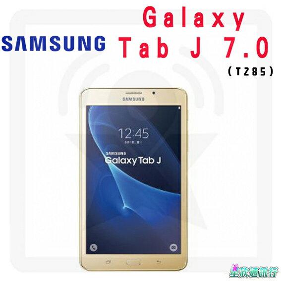 【星欣】SAMSUNG Galaxy Tab J 7.0 (T285) 4G LTE 可通話平板 直購價
