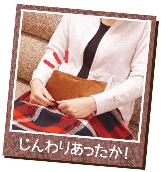 日本熱敷袋充電式比熱水袋更持久電毯HAC1414