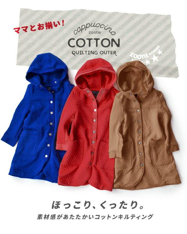 e-zakkamania兒童連帽夾克外套 / 60477-1103345。9色。(5940)日本必買 日本樂天代購 5