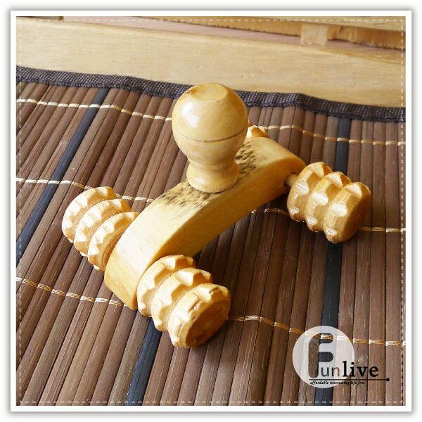 【aife life】四輪木製滾輪按摩器/全身按摩滾輪/穴位按摩器/滾輪按摩棒/按摩器/肩頸/小腿按摩