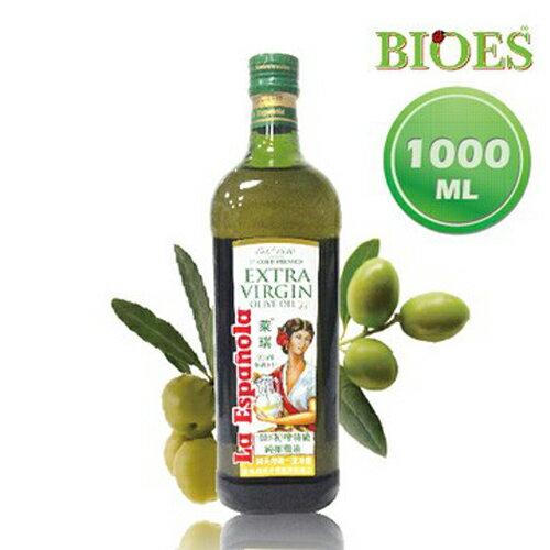 萊瑞 100%初榨特級純橄欖油 1000ml