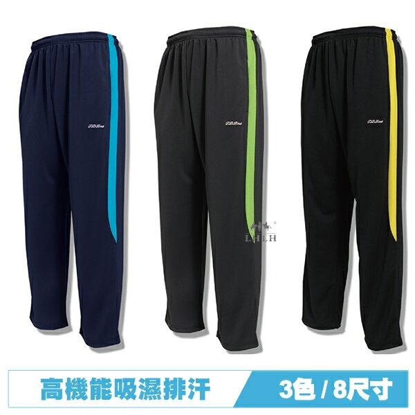 排汗褲 運動褲 慢跑長褲 路跑 高機能 男/女 XS~5L