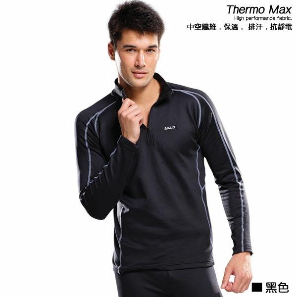 【SAMLIX 山力士】男女 中性 MIT 機能發熱 吸濕排汗 彈性 保暖衣 Thermo Max (#307 黑) 0