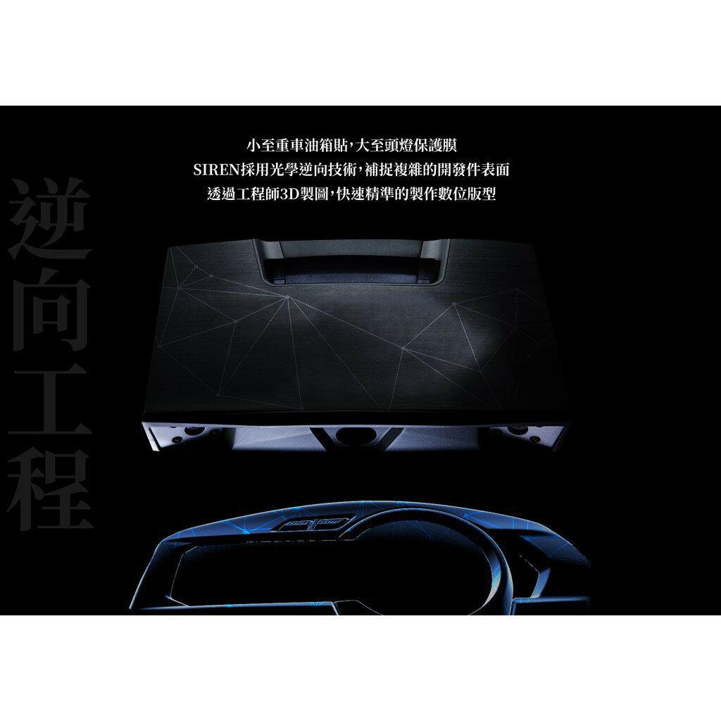 【LFM】SIREN 小阿魯 GSX-S150 GSX-R150 GSXR 碳纖維式樣 油箱蓋保護貼 油箱蓋貼 碳纖維紋 1