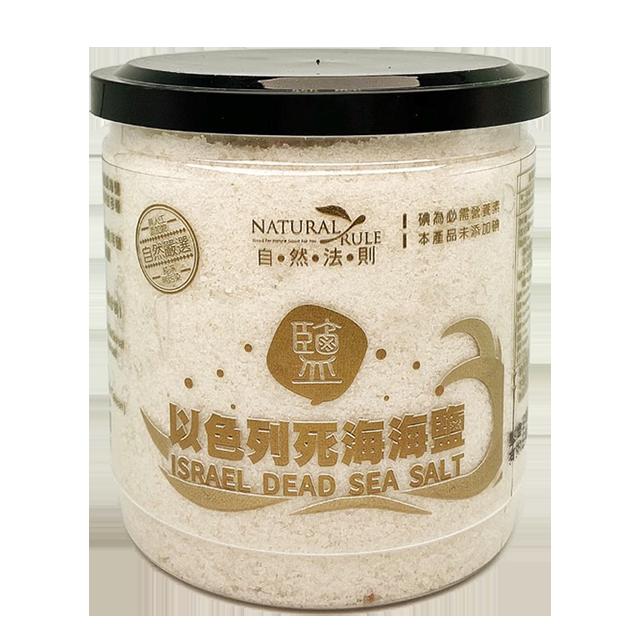 自然法則 以色列死海海鹽 400g