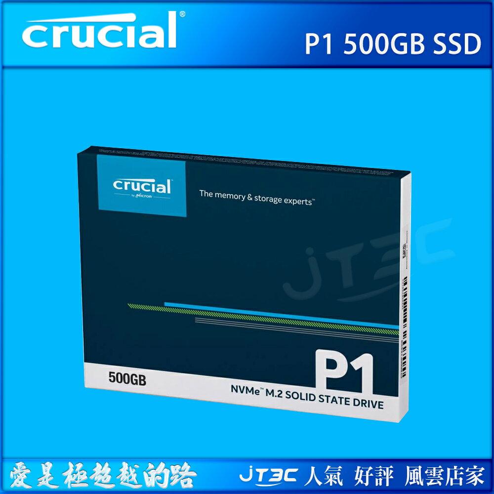 【最高13%回饋+店家最高10%回饋】美光 Micron Crucial P1 500G 500GB M.2 2280 PCIe SSD固態硬碟 五年保固