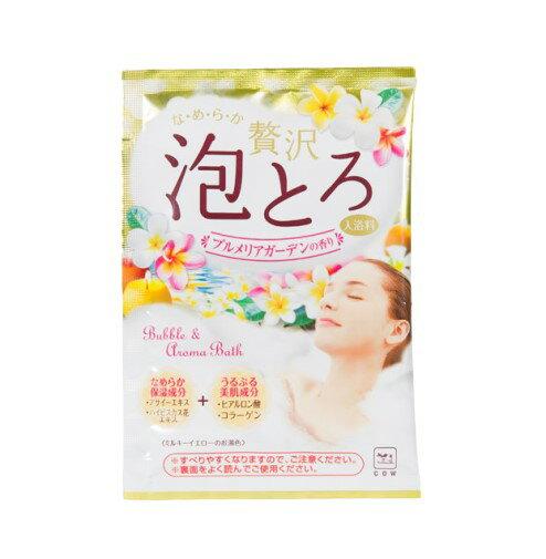日本製 COW 牛乳石鹼 奢侈泡泡入浴劑(黃-雞蛋花香)30g/包 濃密泡泡*夏日微風*