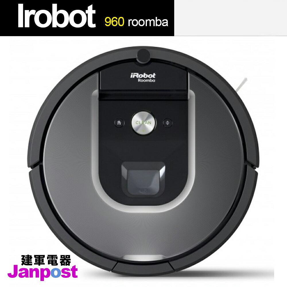 [建軍電器] 限量促銷 台灣原廠公司貨 (註冊送濾網) Irobot 960 roomba( 980可參考) 掃地機器人
