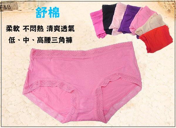 波波小百合【5304】 低 中 高腰 女內褲 柔軟 好穿觸感絕佳 清爽透氣 不悶熱