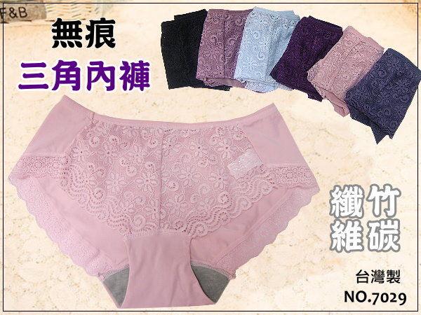 波波小百合~7029~Tactel 超細纖維素材 竹炭 女竹纖維 無痕蕾絲中低腰 女內褲